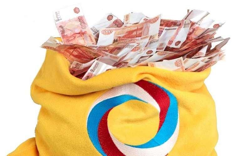 Как быстро выиграть в лотерею и где получить деньги