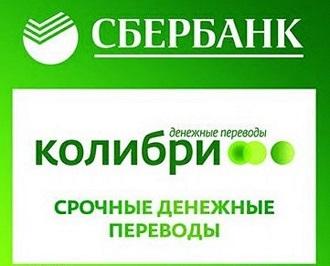 bystryj-perevod-deneg