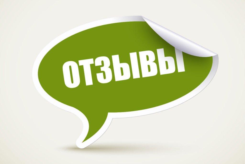 kontrolnyj-nomer-perevoda-sberbank