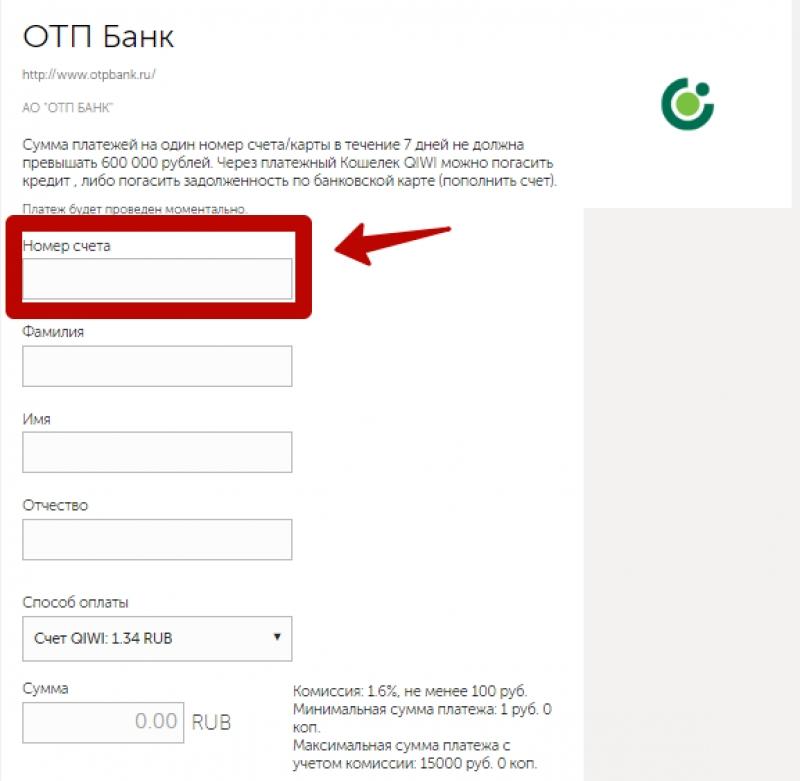 кредит в сбербанке для пенсионеров условия калькулятор
