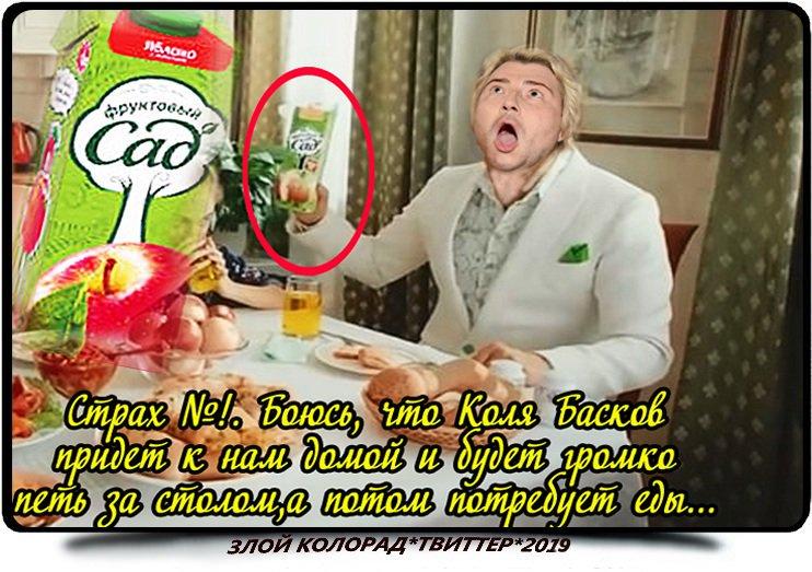 """Сколько получает Басков за рекламу сколько получил за рекламу сока """"Фруктовый сад"""""""