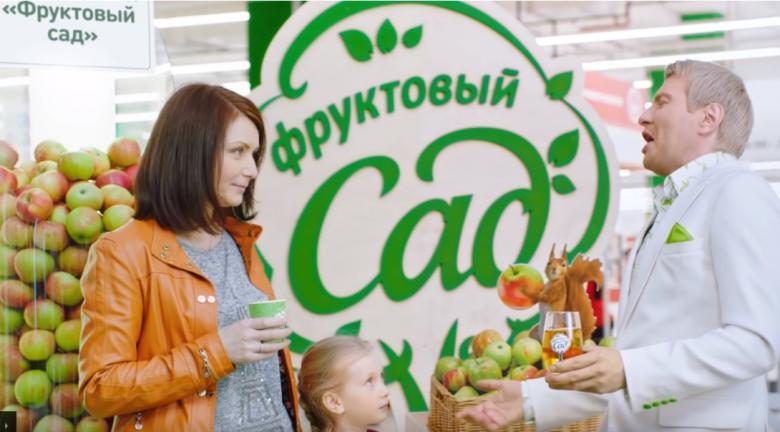 Сколько получает Басков за рекламу Фруктовый сад