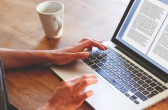 ТОП-7 способов онлайн-заработка для студента во время карантина